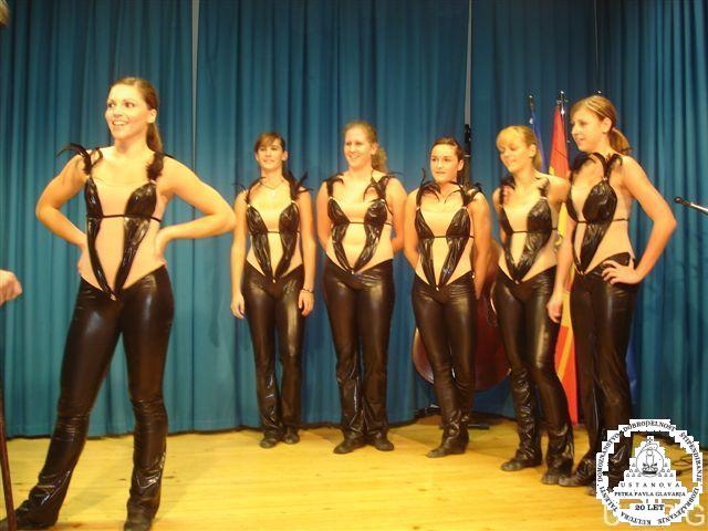 domaci-talenti-2007_1-11